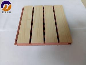 木质槽孔吸音板