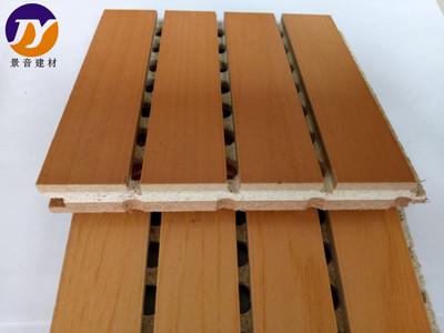 复合槽木吸音板